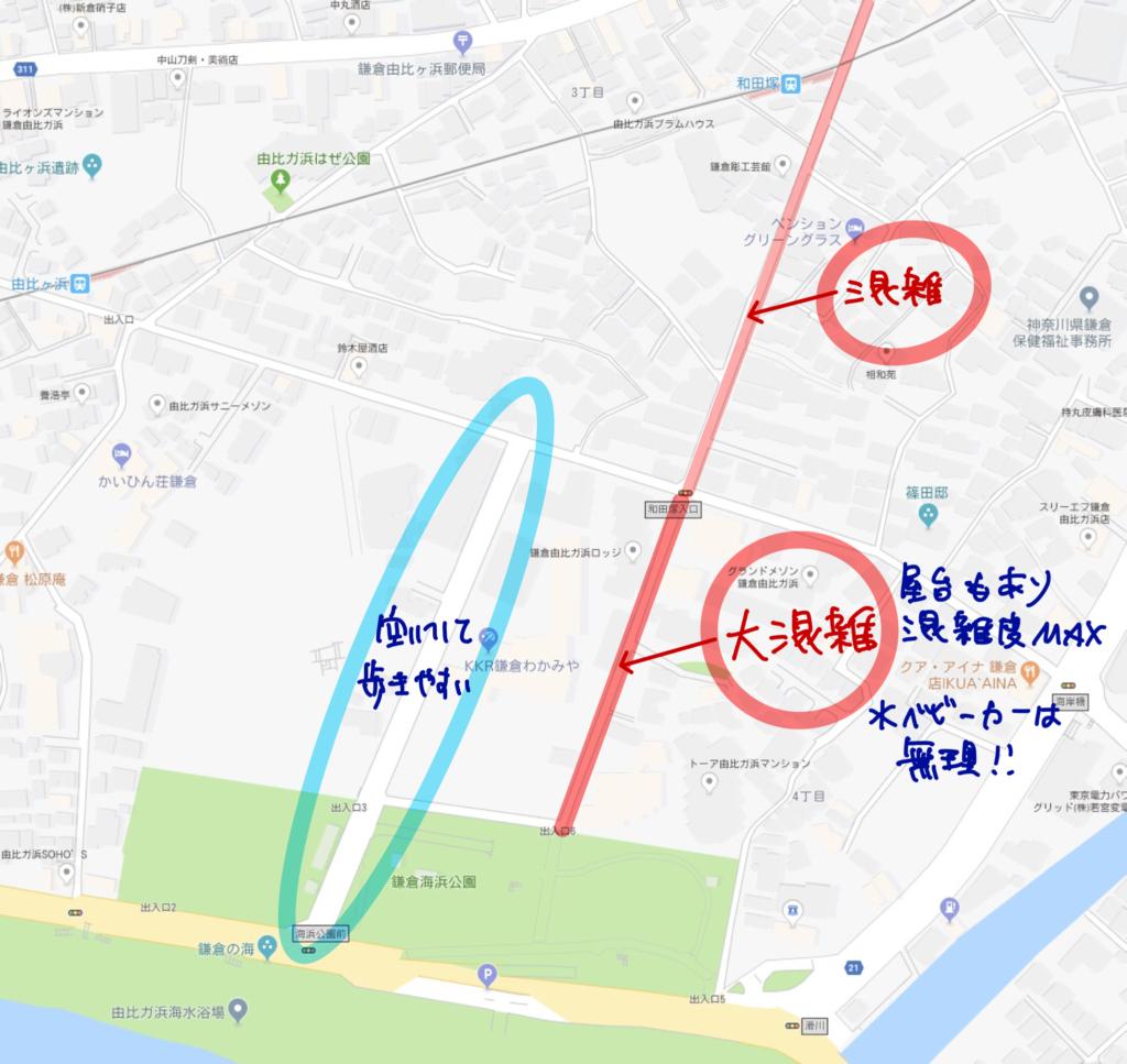2018鎌倉花火大会アクセスマップ(江ノ電:和田塚駅周辺)