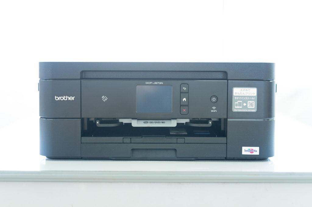 【購入レビュー】ブラザー DCP-J973N-B インクジェット複合機 「PRIVIO(プリビオ)」