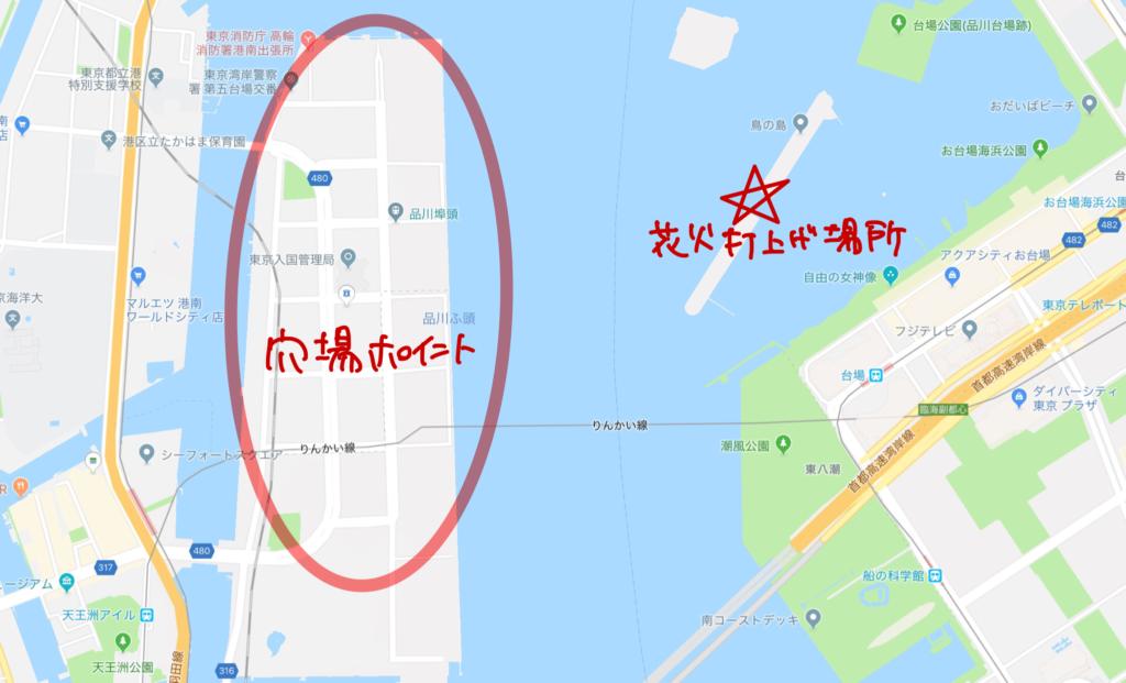 東京花火大祭-穴場-品川ふ頭