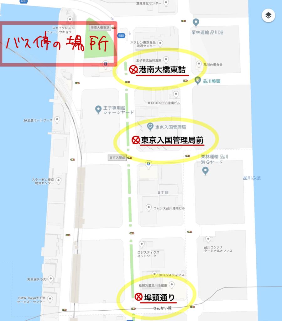 東京花火大祭-穴場-品川ふ頭-品川駅バス停