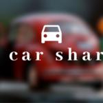 【dカーシェア】月額基本料金0円!ステーション数4,000拠点、15分220円から使えるカーシェアサービス!