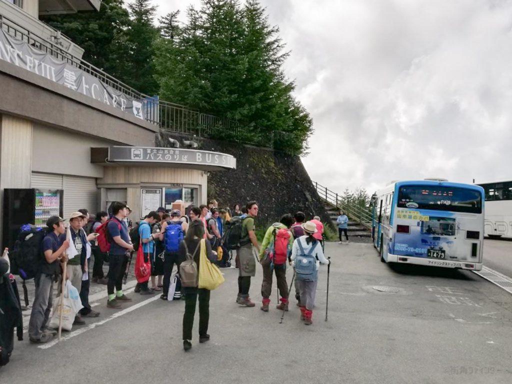 【富士山への道1】東京(バスタ新宿)から富士山五合目(吉田ルート)へ直行バスで簡単にアクセスする方法