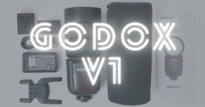 【Godox V1レビュー】コスパが良くてかなり使えるストロボだった!
