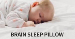 ブレインスリープピロー【購入レビュー】|最高の睡眠を得るためのおすすめ枕